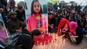 पाकिस्तान: डेढ़ महीने में इंसाफ, बलात्कारी को सजा-ए-मौत