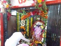 खंडवा के इस मंदिर में पूरी होती है मनोकामना