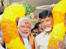 इन शर्तो पर जारी रहेगा BJP-TDP गठबंधन