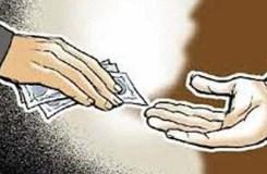 C.C.F. खंडवा ने मांगी रिश्वत, लोकायुक्त ने किया अपराध दर्ज