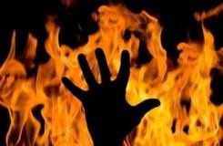 MP : दबंगों ने दलित महिला को जिंदा जलाया
