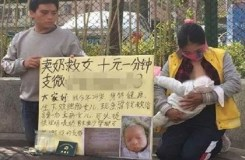 बेटी के इलाज के लिए मां बेच रही अपना दूध