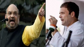 कर्नाटक चुनाव : अमित शाह के '3-डी' पर राहुल गांधी का 'पकौड़ा-भगोड़ा'