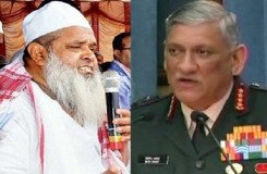 हम भाजपा से आगे तो सेना प्रमुख को चिंता क्यों – AIUDF