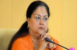 Rajasthan Elections: अरुण जेटली ने जारी किया BJP का संकल्प पत्र