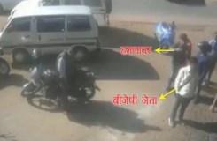 भाजपा नेता को खुलेआम मारी गोली