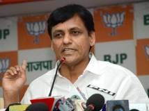 भाजपा नेता राय पर एफआईआर दर्ज , दिया था भड़काऊ भाषण
