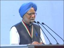 प्रधानमंत्री मोदी ने बर्बाद की देश की अर्थव्यवस्था : मनमोहन सिंह