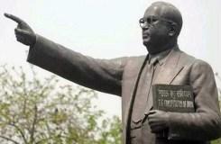 अब डॉ. अम्बेडकर के नाम के साथ जुड़ेगा 'रामजी'