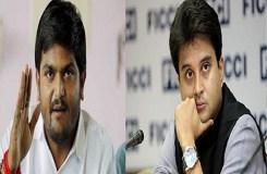 सिंधिया को मुख्यमंत्री पद का उम्मीदवार बनाना चाहिए : हार्दिक पटेल