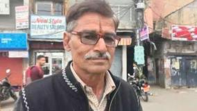 कठुआ गैंगरेप : सांझी राम ने किया खुलासा, इसलिए की थी रेप के बाद बच्ची की हत्या