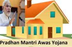 पीएम आवास योजना: आवंटन के नाम पर ग्राम प्रधान ने की लूट,शिकायत