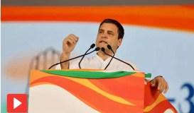 जन आक्रोश रैली: हर जगह संघ के लोग भर्ती किए जा रहे हैं- राहुल गांधी