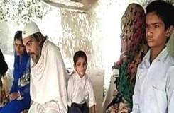 ब्राह्मण परिवार ने अपनाया इस्लाम, पड़ोसी कर रहे हैं उत्पीड़न