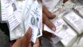 कर्नाटक चुनाव : फ्लैट से हजारों वोटर आईडी कार्ड मिलने से हड़कंप