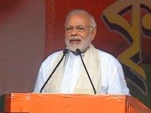 PM मोदी ने ममता पर साधा निशाना , कहा- बंगाल में सिंडिकेट सरकार