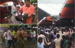 मोदी की रैली के दौरान एक हादसा, पीएम के भाषण के दौरान गिरा पंडाल