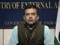 भारत-पाक विदेश मंत्रियों की मुलाकात रद्द : MEA