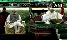 MP : हुसैन साहब इंसानियत के लिए शहीद हुए – पीएम मोदी