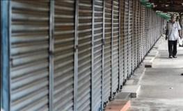 भारत बंद : वालमार्ट-फ्लिपकार्ट डील के विरोध में देशभर में दवा दुकानें बंद