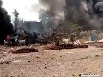 उत्तर प्रदेश: केमिकल प्लांट में गैस का टैंक फटा, कई घायल, 6 की मौत