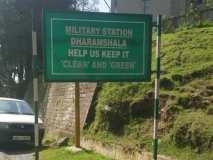 सेना के जवान ने दो साथियों को गोली मारने के बाद की आत्महत्या