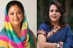 IPS अफसर की पत्नी लड़ेंगी वसुंधरा राजे के खिलाफ चुनाव