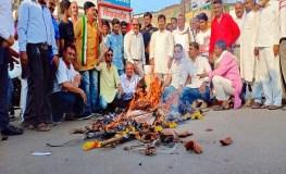 खंडवा : युवक कांग्रेस ने जताया विरोध, अरुण जेटली की शवयात्रा निकाल किया दाहसंस्कार