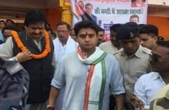 MP : भाजपा विधायक के महाराजा पिता कांग्रेस में शामिल