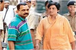 मालेगांव ब्लास्ट : कर्नल पुरोहित, साध्वी प्रज्ञा समेत सात लोगों पर आरोप तय