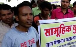 शिवराज को जनता की खुली चेतावनी, रोड नहीं तो वोट नहीं