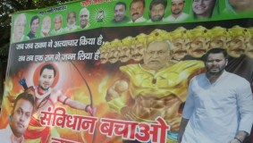 RJD ने नीतीश को बनाया 'रावण' तो 'राम' की भूमिका में दिखे तेजस्वी