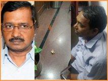 दिल्ली के CM केजरीवाल पर सचिवालय में हमला, मिर्च फेंककर बोला,  गोली मारने आया हूं