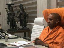 भगवान राम की मूर्ति लगाने के फैसले के खिलाफ साधु-संत, योगी और मोदी पर लगाए आरोप