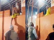 RSS प्रमुख भागवत ने सिर पर पैर रखवाकर लिया आशीर्वाद