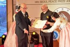 सोल शांति पुरस्कार से सम्मानित पीएम मोदी