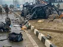 पुलवामा में हुए आतंकी हमला, 30 जवान शहीद,  हर किसी की आंखें नम