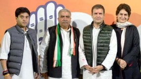 फतेहपुर : टिकट कटने से नाराज सपा के दिग्गज पूर्व सांसद कांग्रेस में हुए शामिल