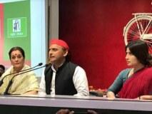 राजनाथ सिंह के खिलाफ पूनम सिन्हा लड़ेंगी सपा से चुनाव