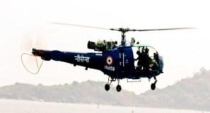 भारतीय नौसेना का हेलीकॉप्टर चेतक अरब सागर में डूबा, क्रू सुरक्षित