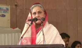 जया बच्चन ने किया PM मोदी पर वार, कहा-देश में अराजकता चरम पर