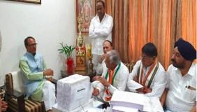 कांग्रेस ने शिवराज सिंह चौहान को सौंपे कर्जमाफी के सबूत
