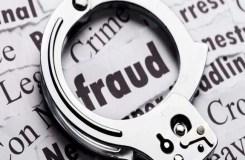 इस्लामिक बैंक के नाम पर 1500 करोड़ की धोखाधड़ी