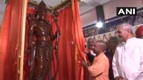 अयोध्या पहुंचे सीएम योगी, किया 7 फीट ऊंची राम की मूर्ति का अनावरण