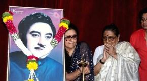 किशोर कुमार की पहली पत्नी गायिका-अभिनेत्री रूमा गुहा का निधन