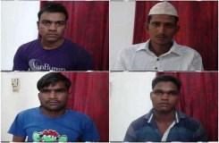 MP : नीमच जेल से 4 कैदी फरार, पुलिस प्रशासन में मचा हड़कंप