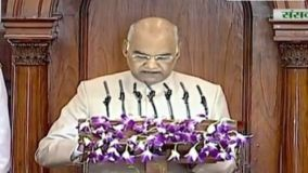 गांधी जी के मूल मंत्रो को हमेशा याद रखिए- राष्ट्रपति