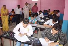सुरक्षा व्यवस्था के बीच डीएलएड व बीटीसी परीक्षा आयोजित