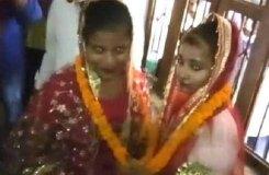 वाराणसी : मौसेरी बहनों ने रचाई शादी, एक दूसरे के गले में डाला मंगलसूत्र