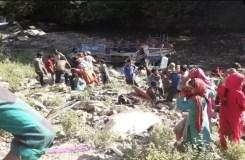 जम्मू-कश्मीर : खाई में गिरी बस, 35 लोगों की मौत, 17 घायल